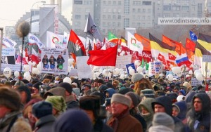 December 2011 protest on Bolotnaya Square in Moscow